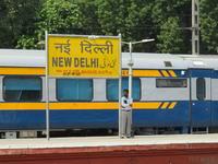 New Delhi to Hajipur: 55 Trains, Shortest Distance: 966 km