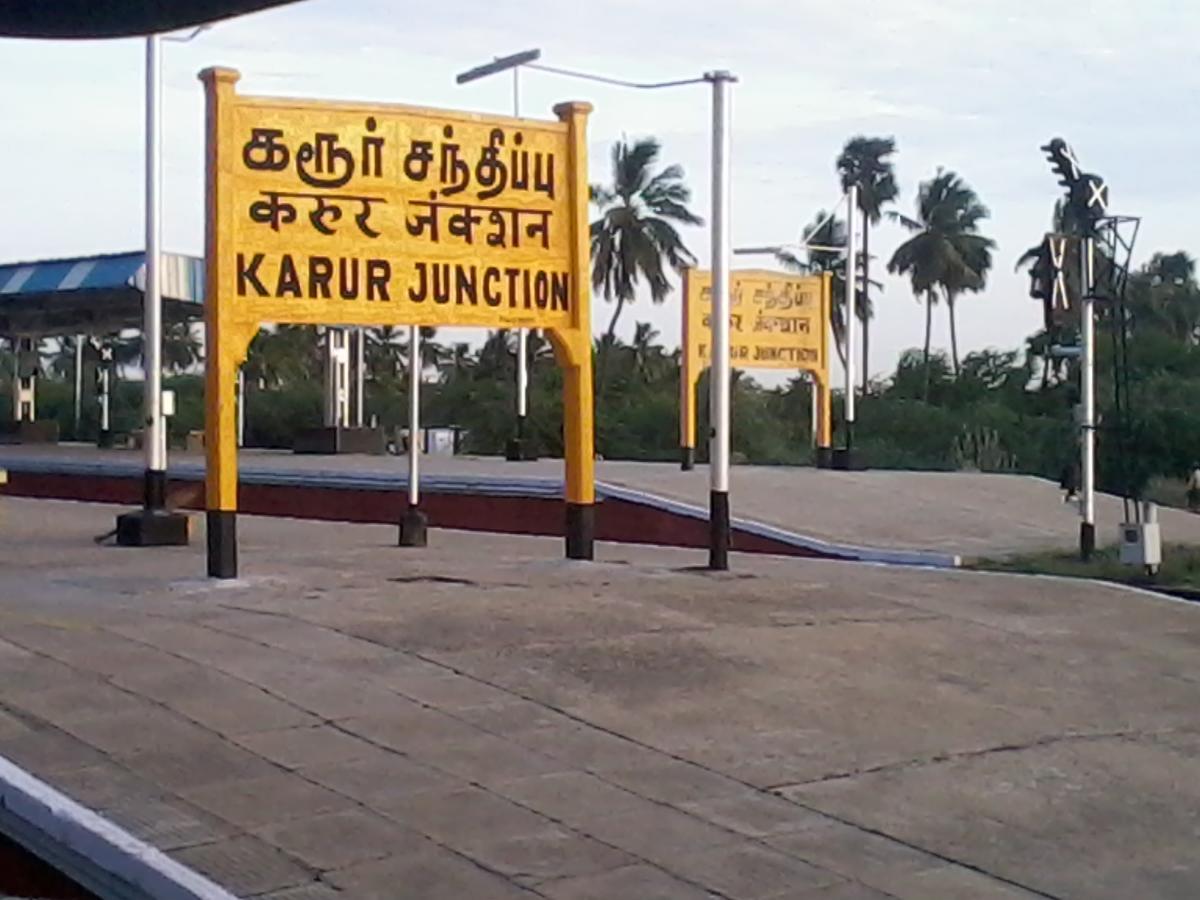 karur name க்கான பட முடிவு