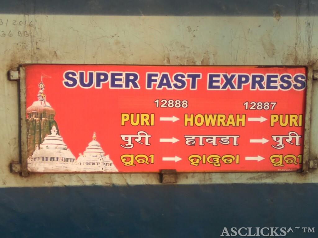 Howrah - Puri Weekly SF Express/12887 IRCTC Fare Enquiry - Railway Enquiry