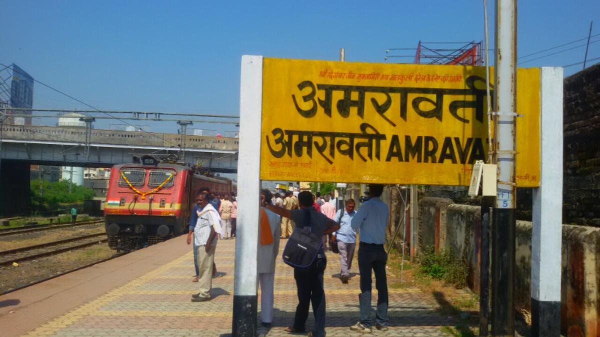 Trains to Terminal Station - 15 Arrivals CR/Central Zone - Railway
