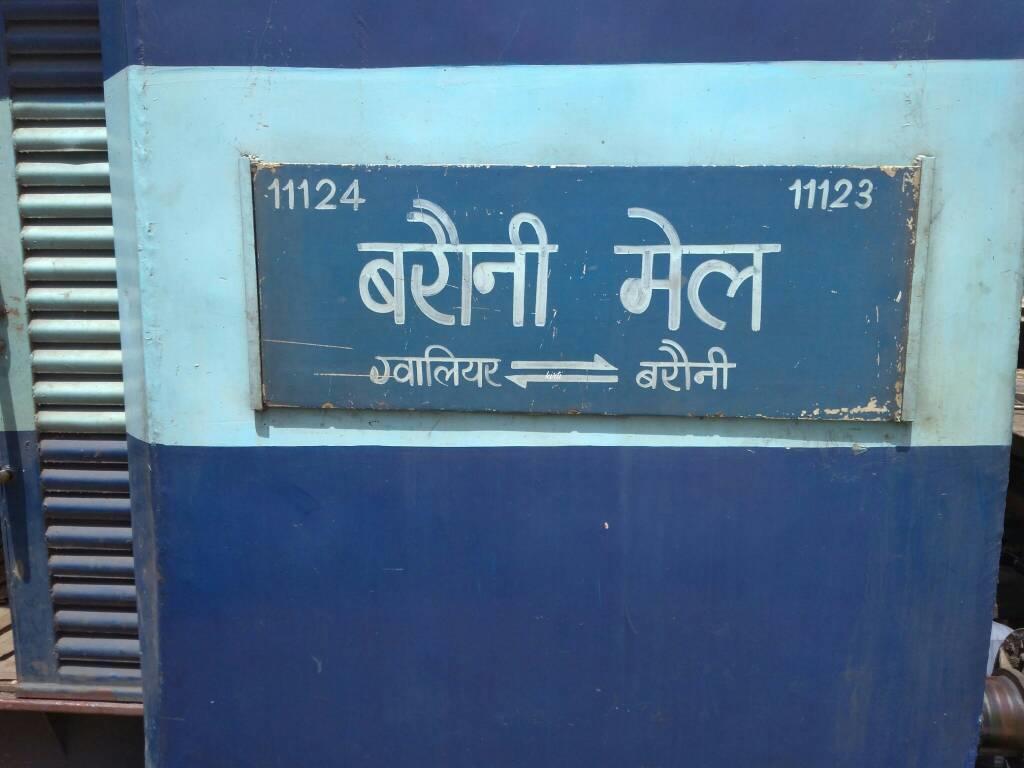 11124Gwalior Barauni Mail PT Gwalior