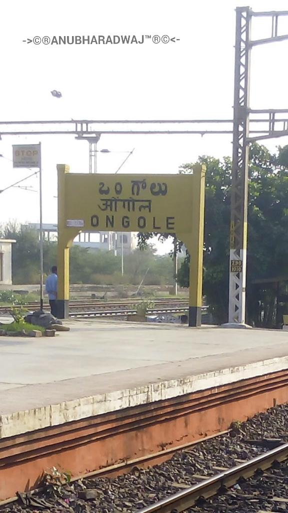 ongole railway station timeline railway enquiry