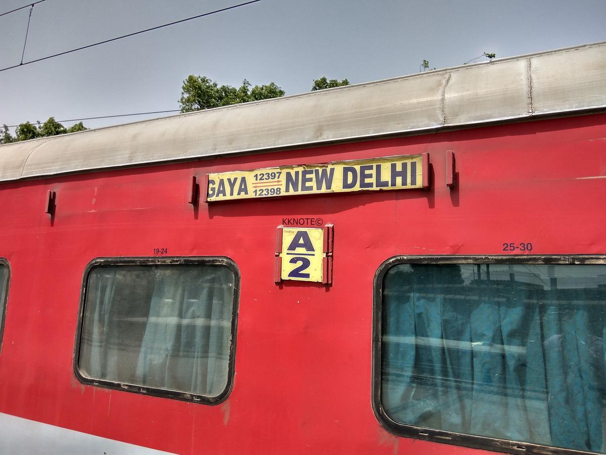 12397/Mahabodhi Express (PT) - Gaya to New Delhi ECR/East