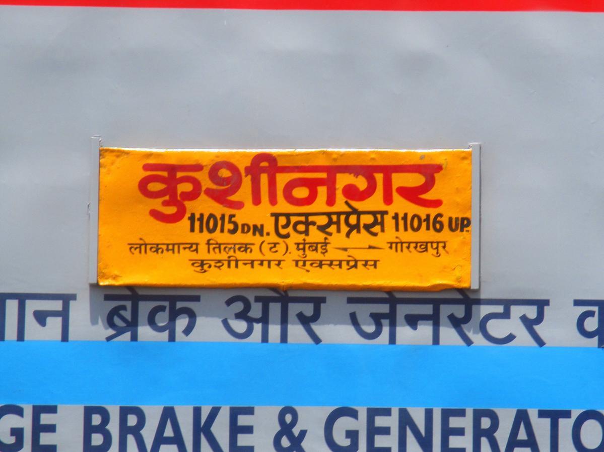 Kushinagar Express (PT)/11015 IRCTC Reservation/Availability Enquiry