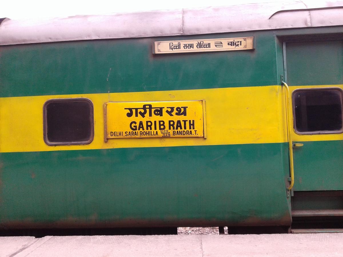 Image result for garib rath train