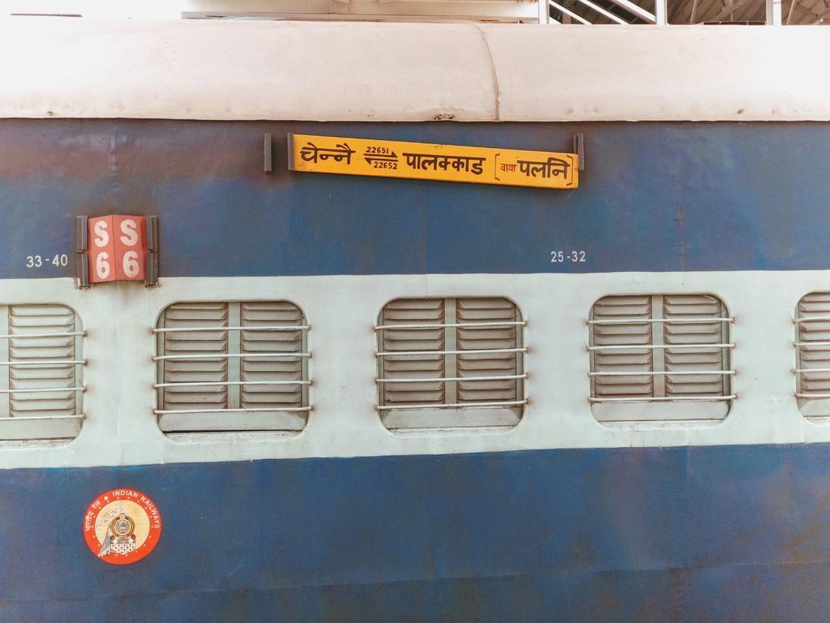 New Hindi TB for 22651/52 Chennai Central-Palakkad Jn-Chennai Central SF  Exp.