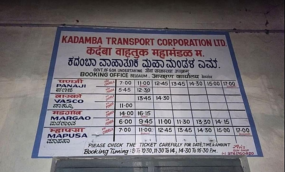 3688868-0: KSRTC Railway Station Bus Stand is right BGM/BGM/Belagavi