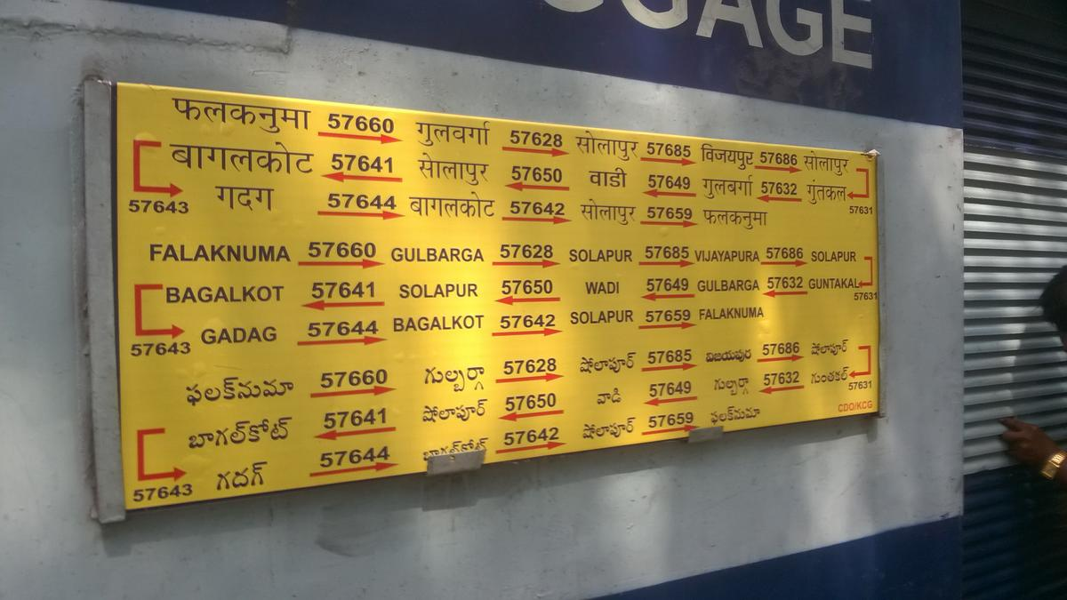 1857998-0: So many RSAs :) Train board of Solapur 71303