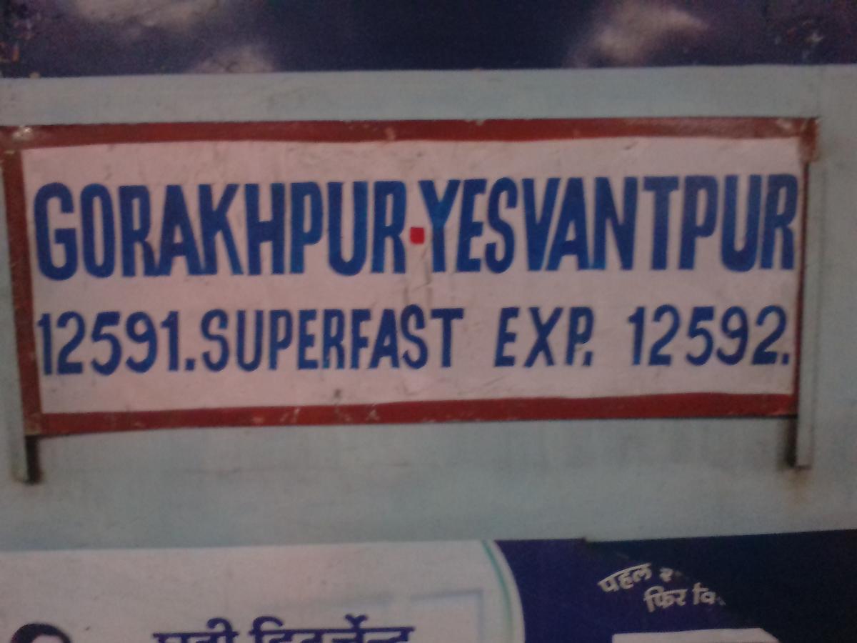 Gorakhpur - Yesvantpur SF Express (PT)/12591 Time Table/Schedule: Gorakhpur  to Yesvantpur NER/North Eastern Zone Complete Train Route - Railway Enquiry
