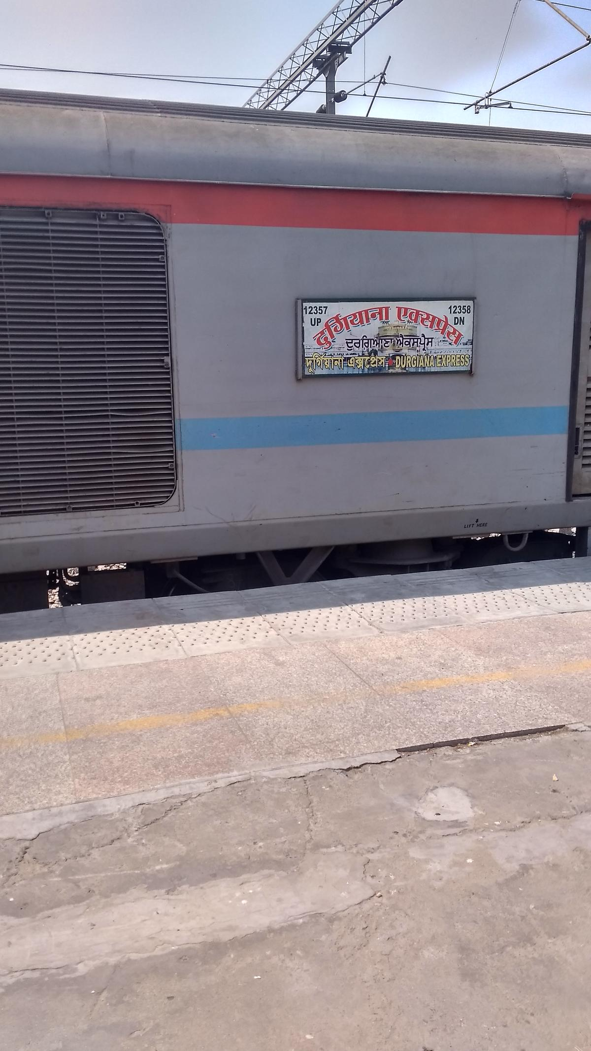 12357/Durgiana Express (PT) - Gaya to Lucknow Charbagh NR ER