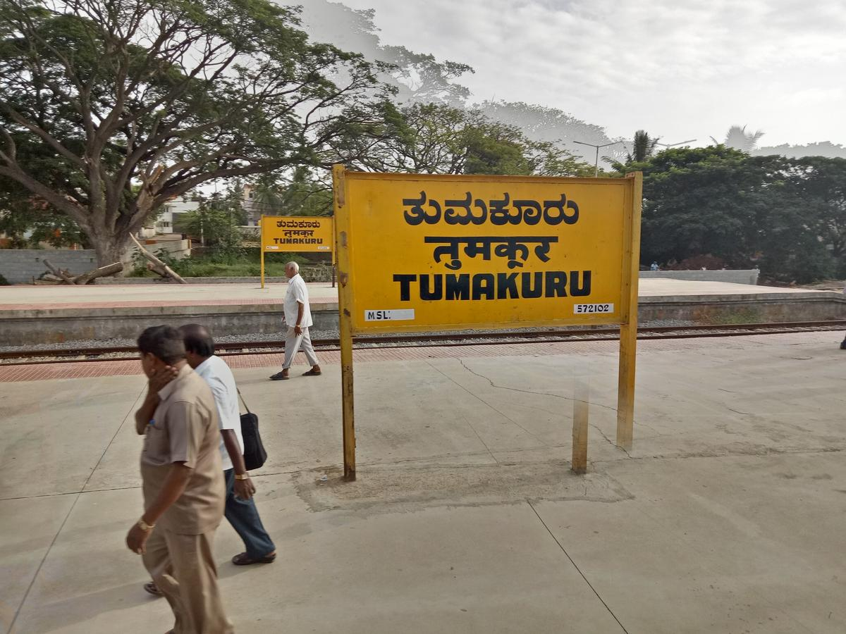 Image result for Tumkur images