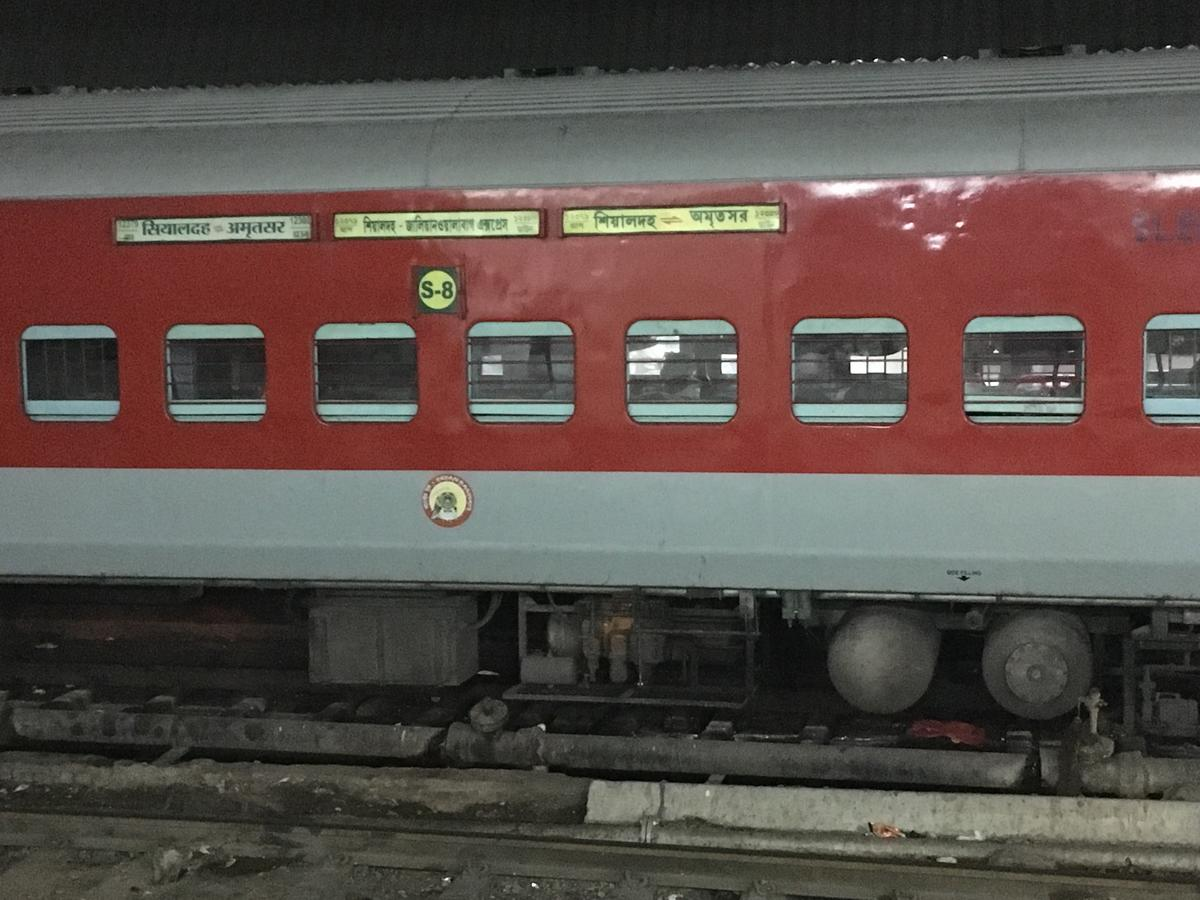 2868304-0: Almost 6 hrs late jalliawalan bagh expre 12380/Jallianwalabagh  Express - Railway Enquiry