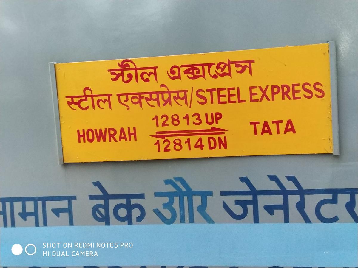 Tata Steel Express/12814 Time Table/Schedule: Tatanagar to Howrah