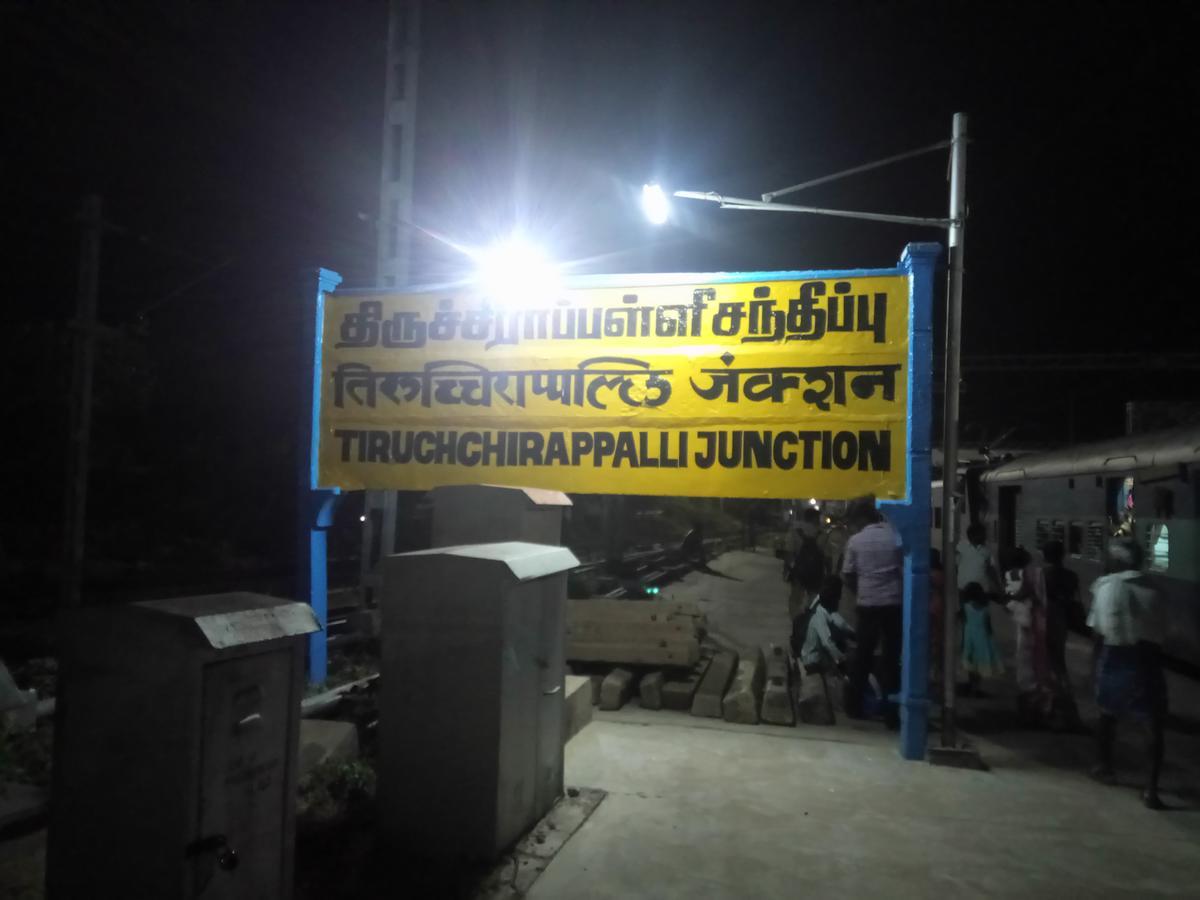 thiurchi name board க்கான பட முடிவு