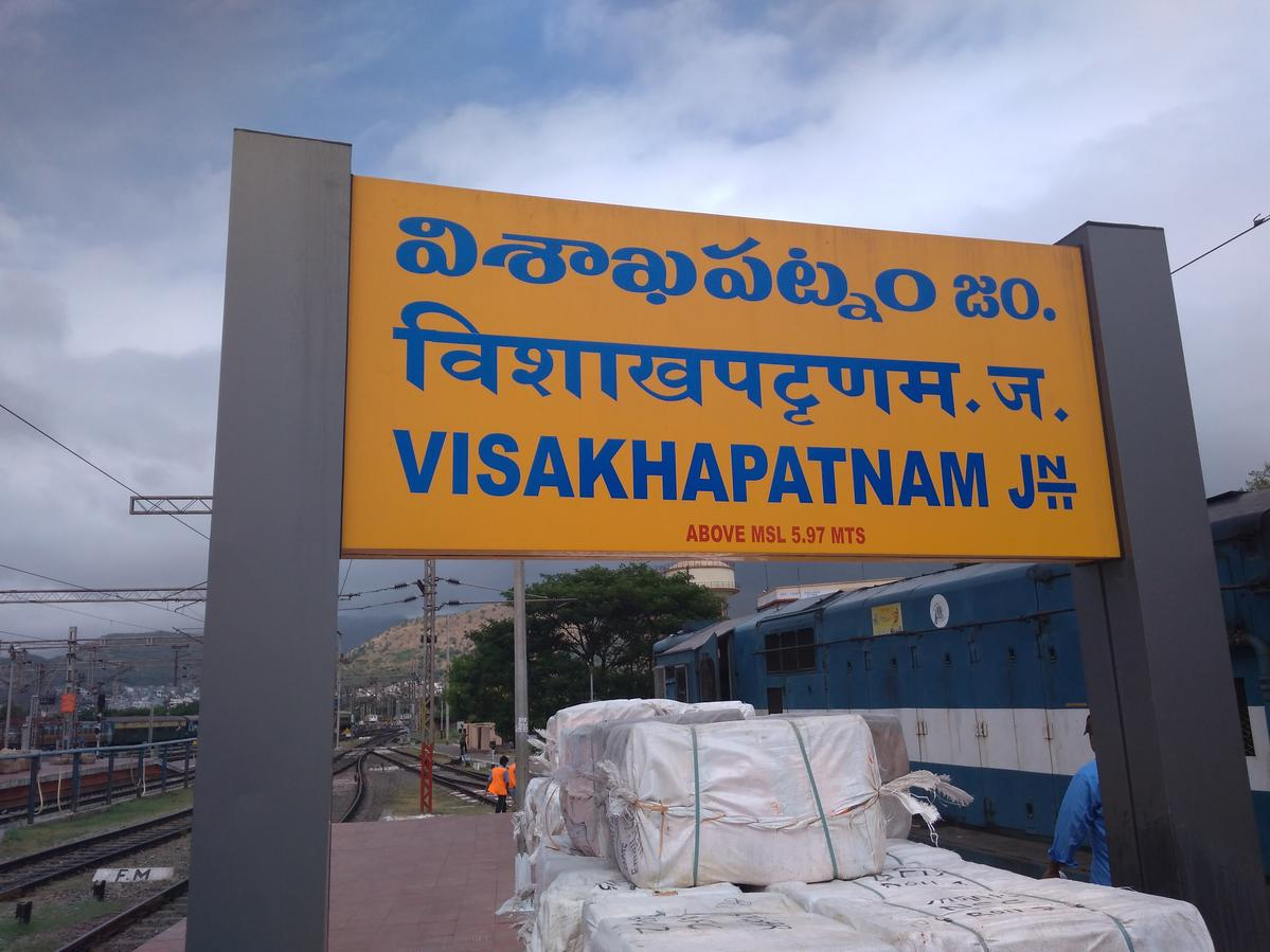 Image result for visakhapatnam board