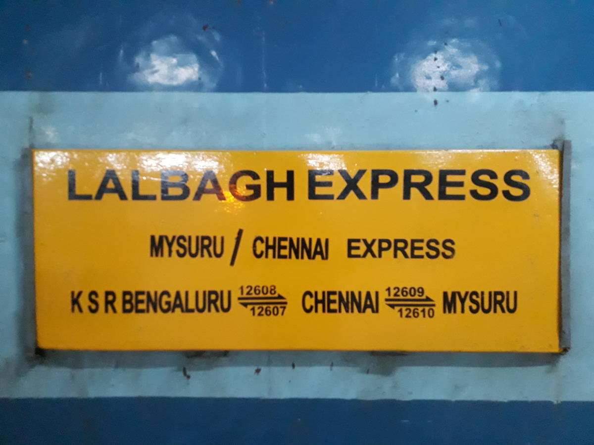 Lalbagh SF Express/12607 IRCTC Reservation/Availability