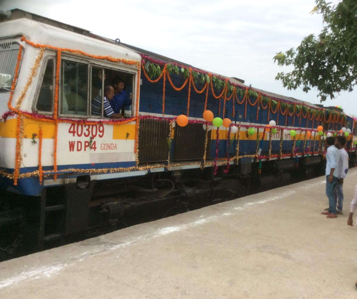 Thawe Railway Station Picture & Video Gallery