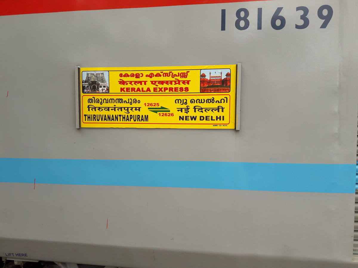 Image result for kerala express