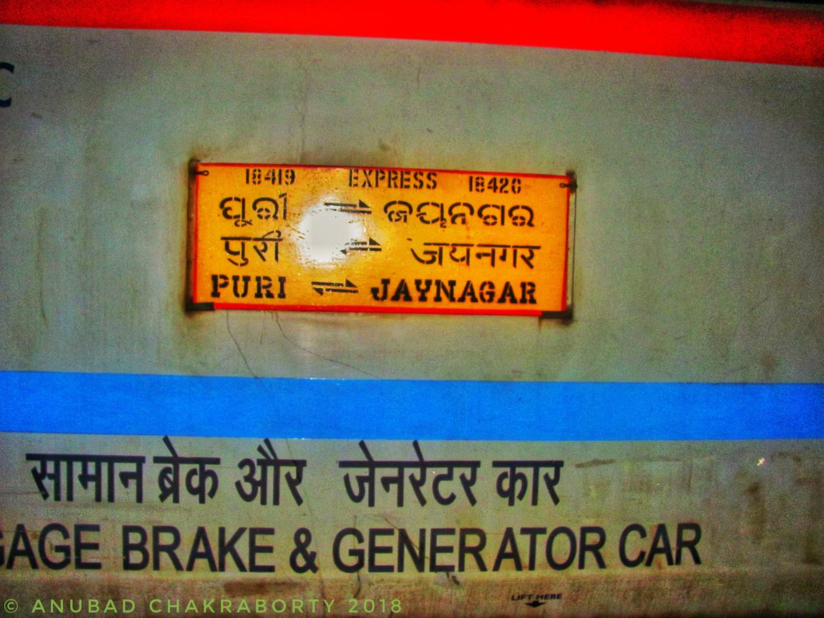 18420/Jaynagar - Puri Weekly Express - Barauni to