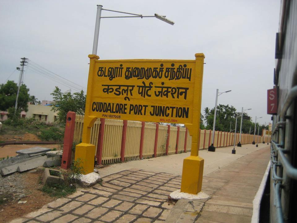 Cuddalore name board க்கான பட முடிவு