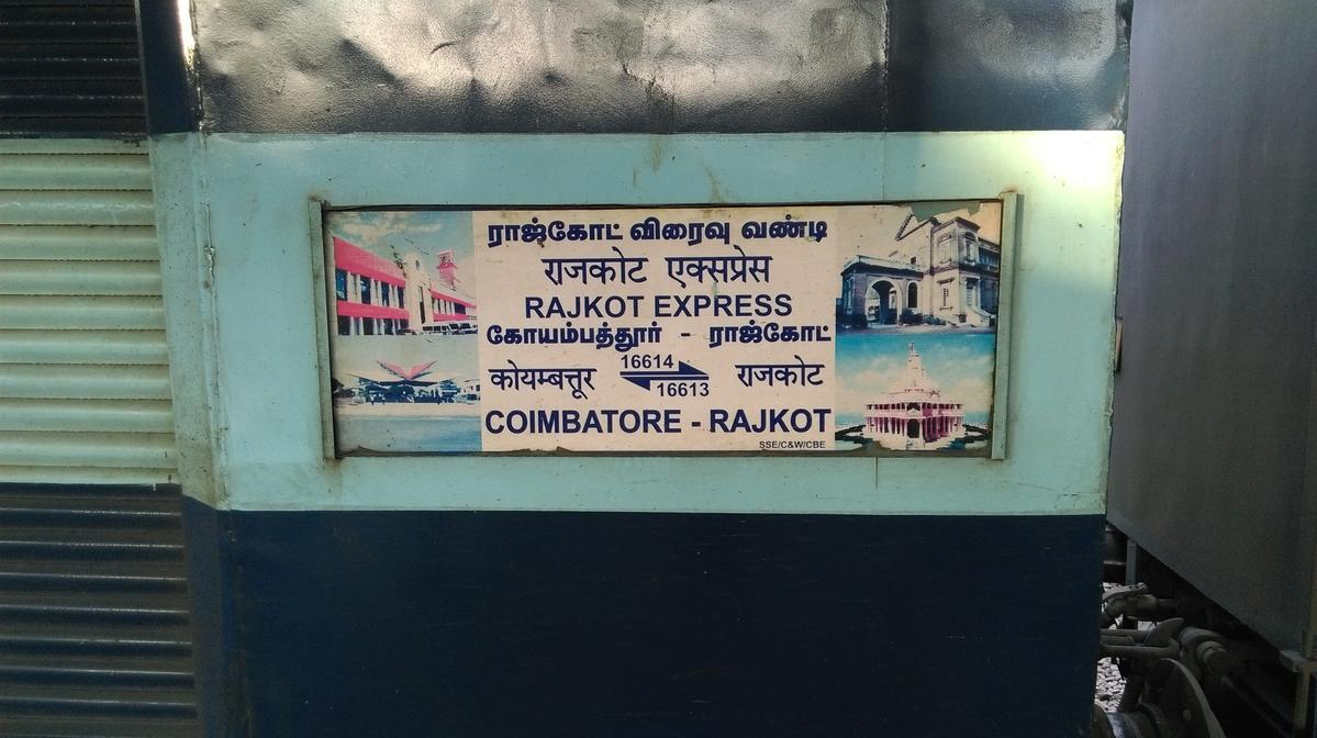 16614/Coimbatore - Rajkot Express (PT) - Coimbatore Main to Rajkot ...