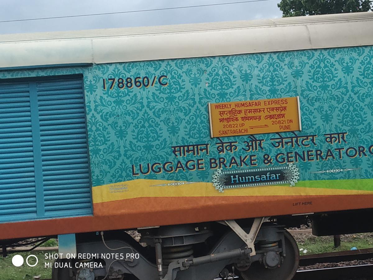 20821/Pune - Santragachi Humsafar Express - Pune to Santragachi SER/South  Eastern Zone - Railway Enquiry