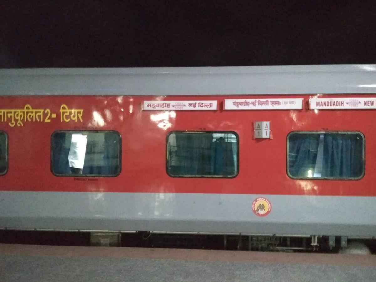 Manduadih - New Delhi SF Express/12581 IRCTC Reservation