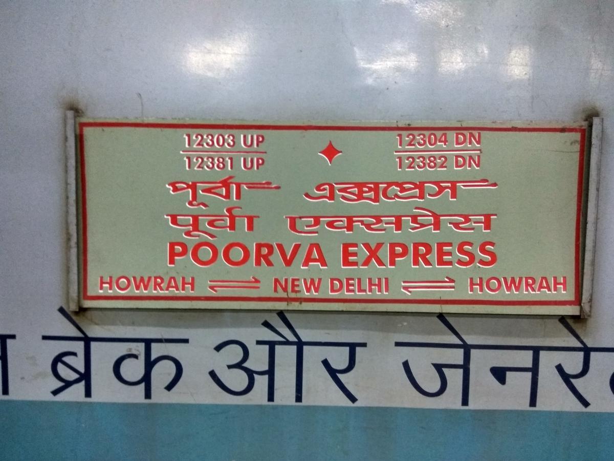 poorva express via gaya pt 12381 irctc reservation availability rh indiarailinfo com