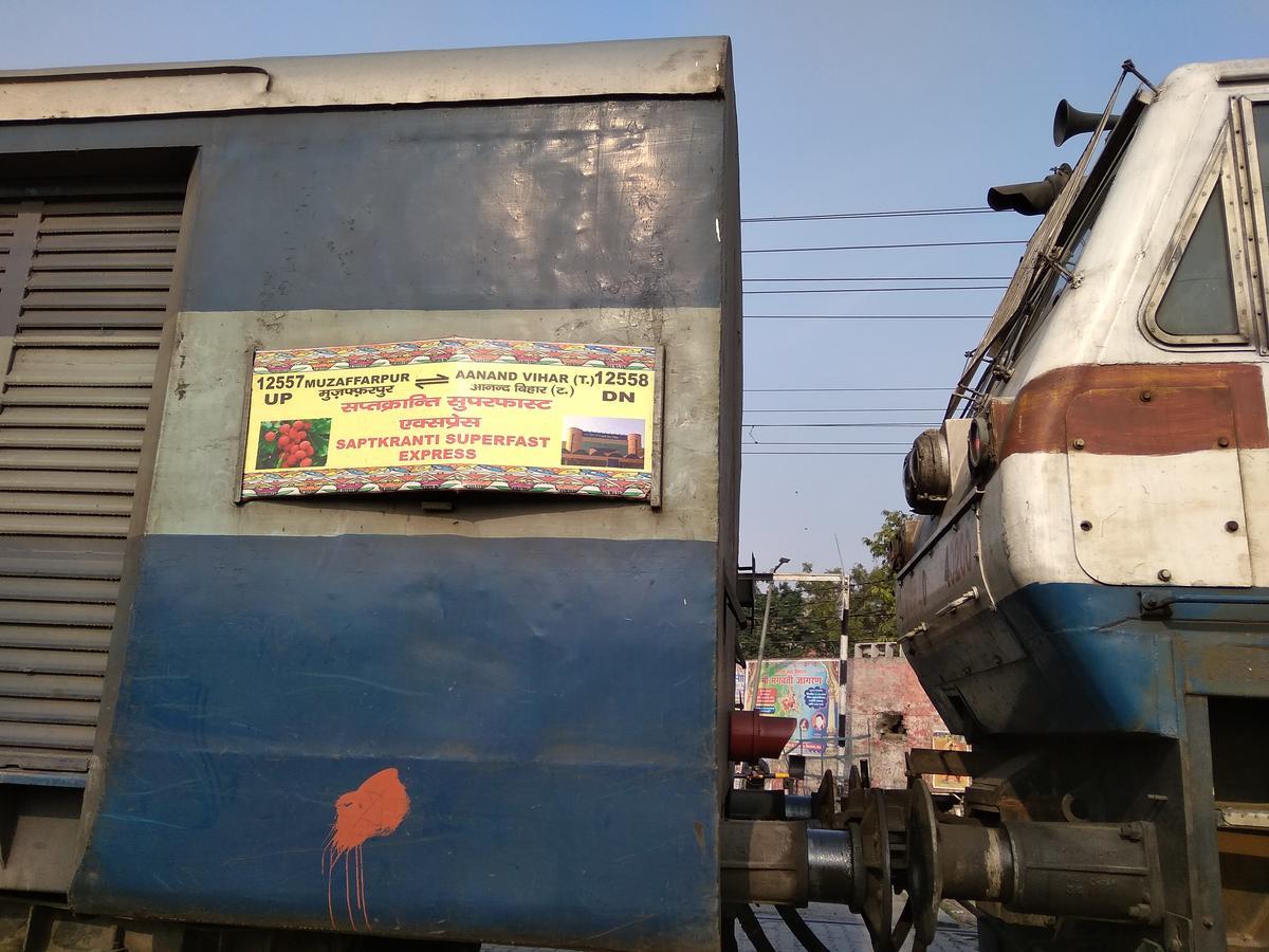 12557/Sapt Kranti SF Express (PT) - Muzaffarpur to Anand