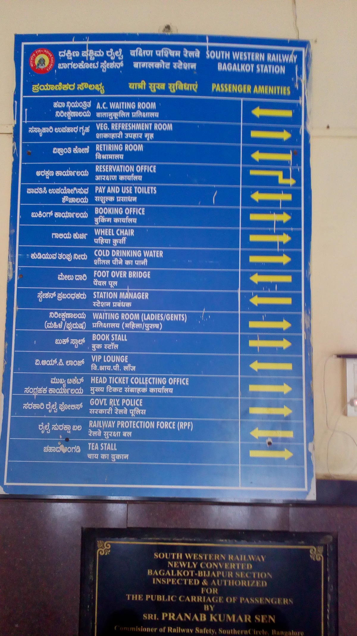 hup soon bus timetable