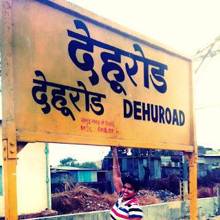 gallery dehu road maharashtra