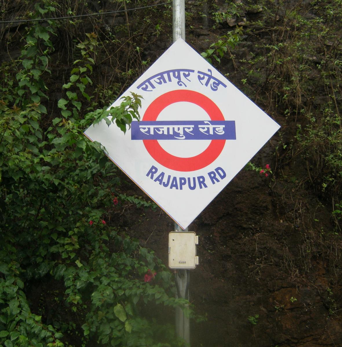 2 Channel Wdm: Rajapur Road Railway Station Picture & Video Gallery