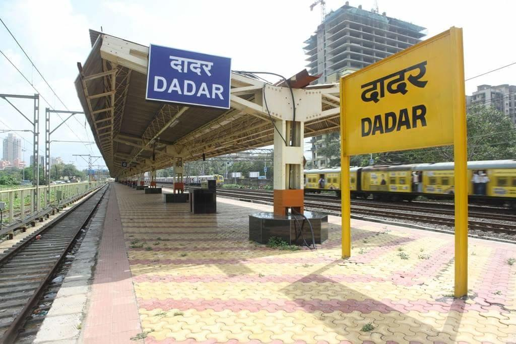Image result for dadar railway station