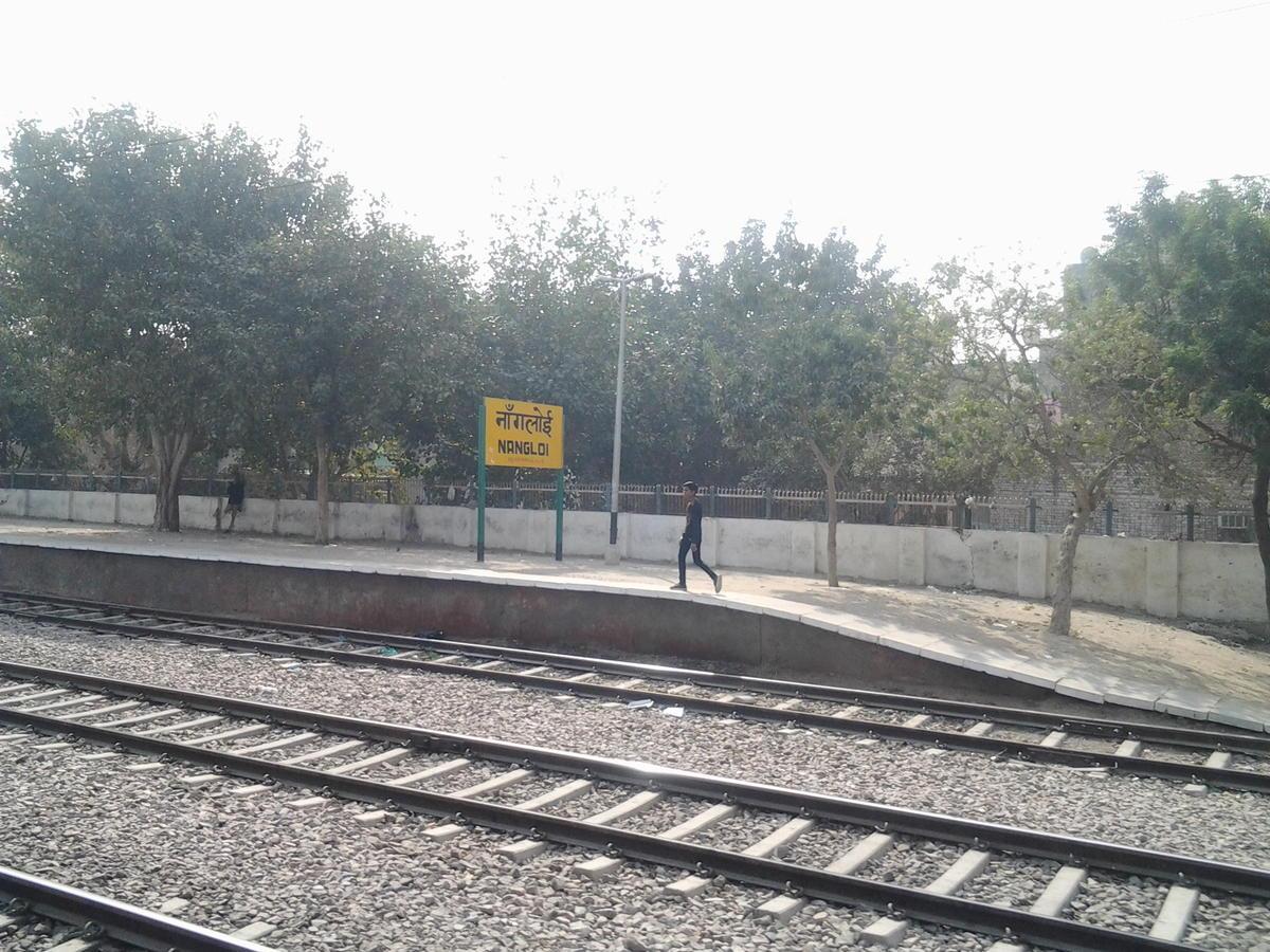 14520 kisan express train live status