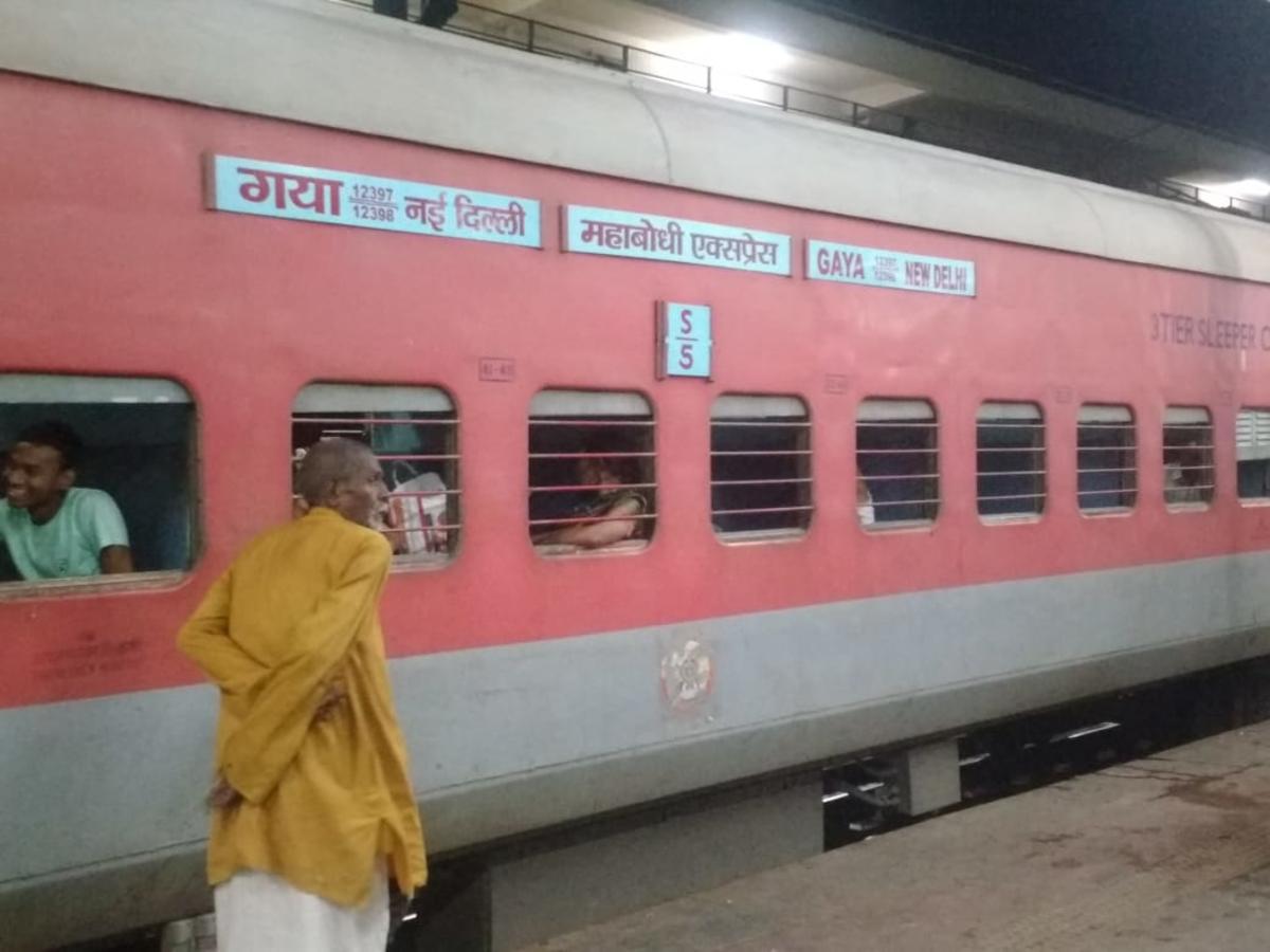 12398/Mahabodhi Express - New Delhi to Gaya ECR/East Central