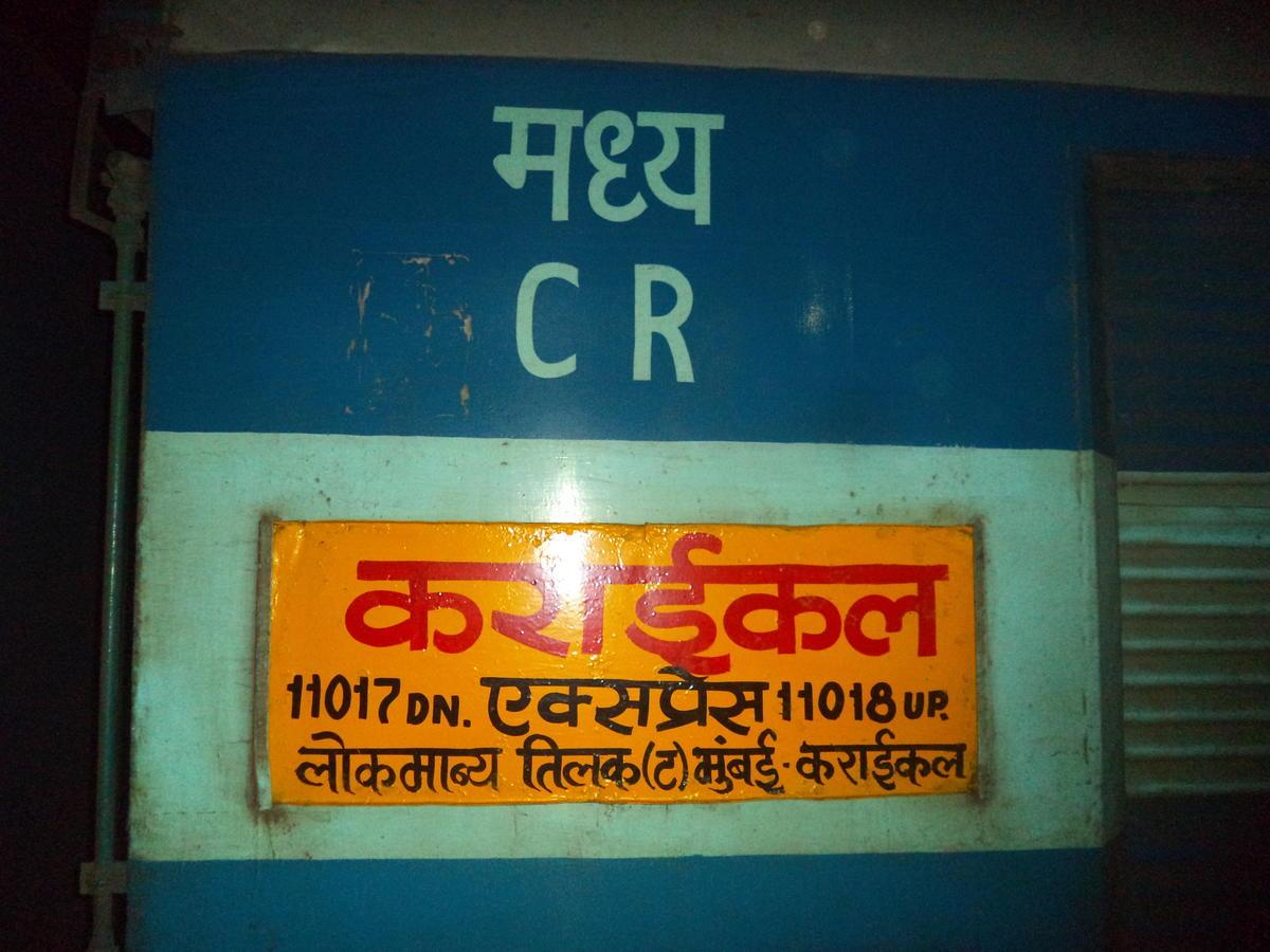 11017/Mumbai LTT - Karaikal Weekly Express (PT) - Kalyan to