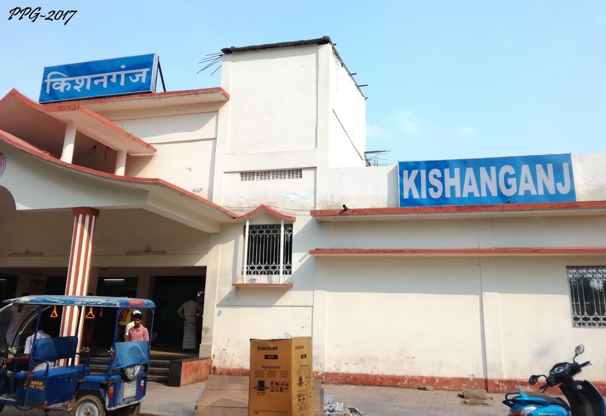 15716/Ajmer - Kishanganj Garib Nawaz Express - Ajmer to