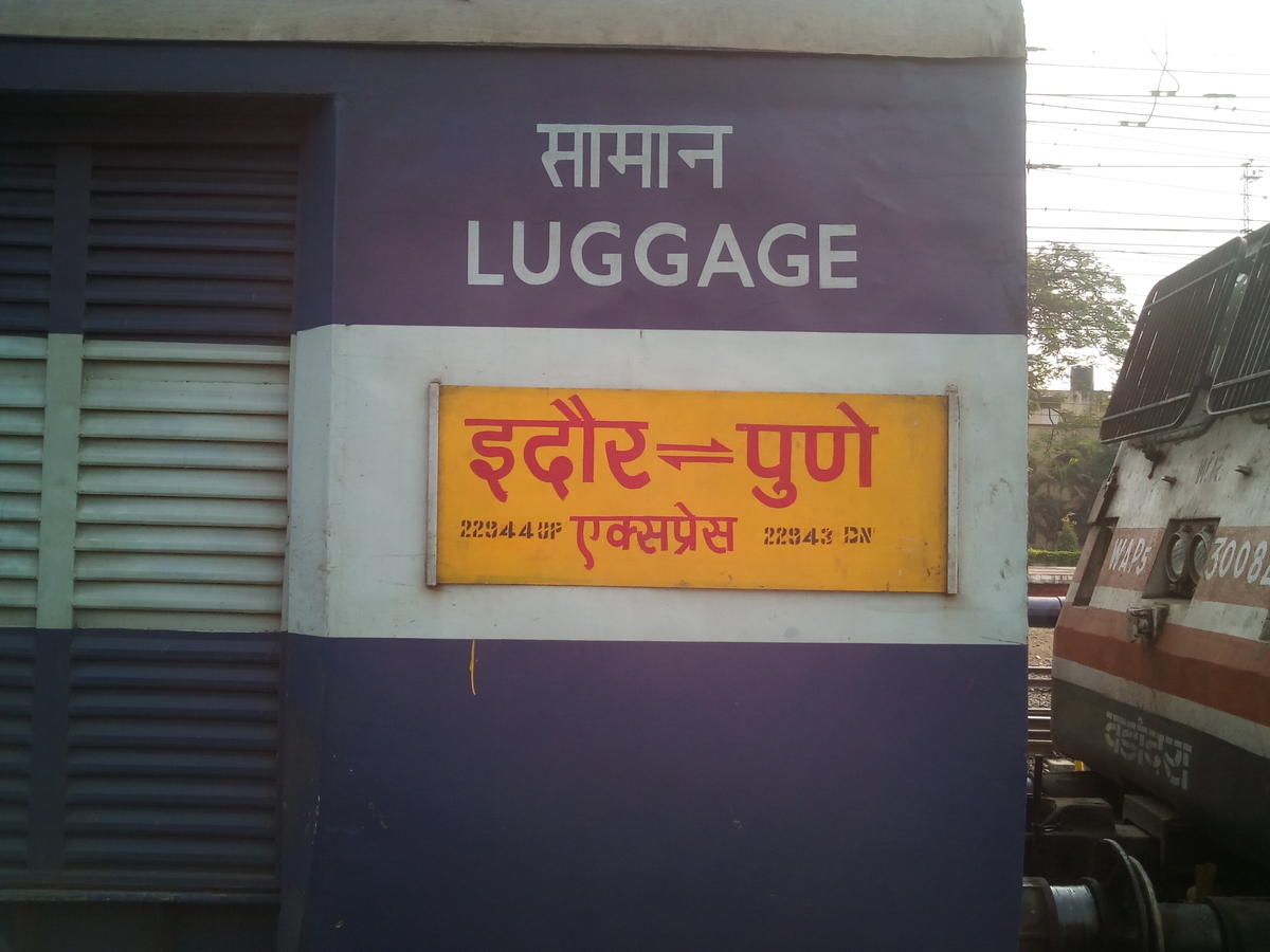22943/Pune - Indore Express (PT) - Pune to Vasai Road WR/Western Zone -  Railway Enquiry