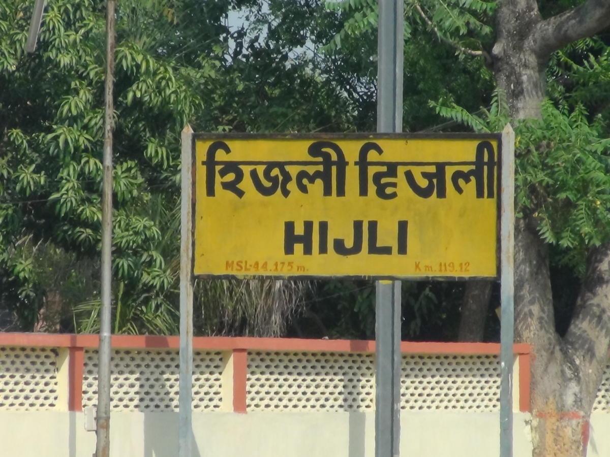 Hijli Railway Station Map/Atlas SER/South Eastern Zone