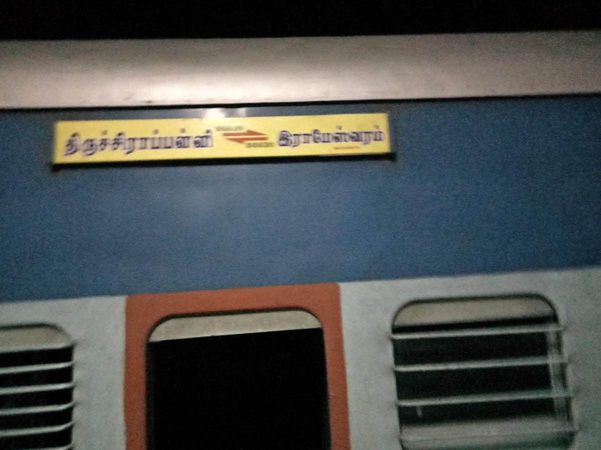 56830/Rameswaram - Tiruchchirappalli Passenger (UnReserved