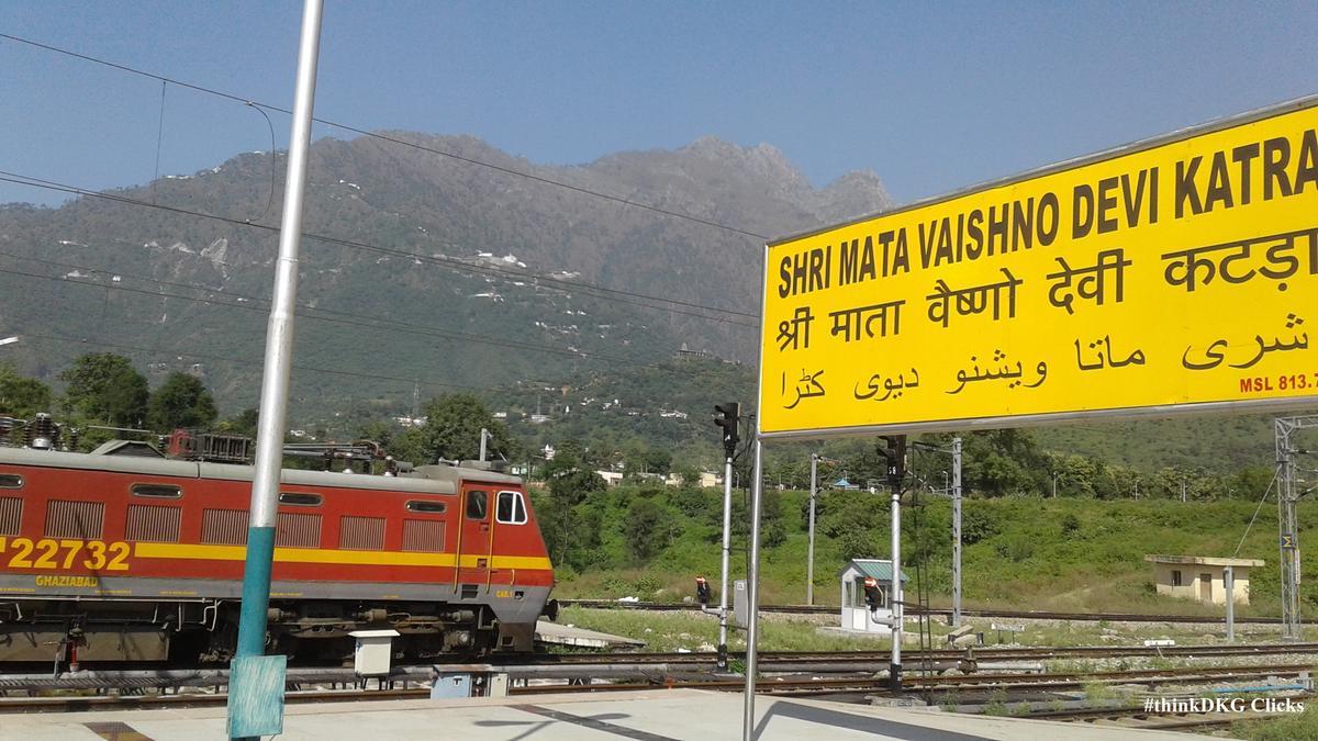 Image result for भारतीय रेलवे katra