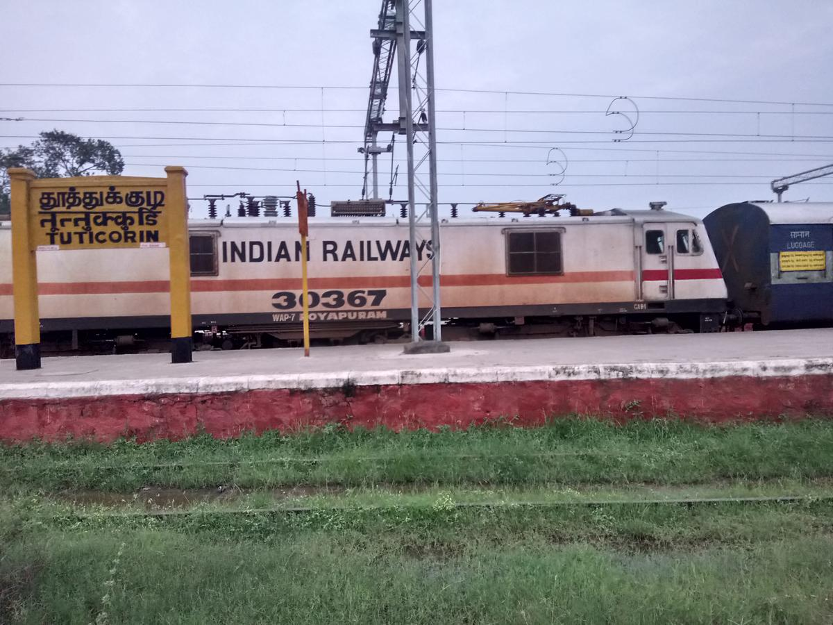 Tuticorin Station - 7 Train Departures SR/Southern Zone