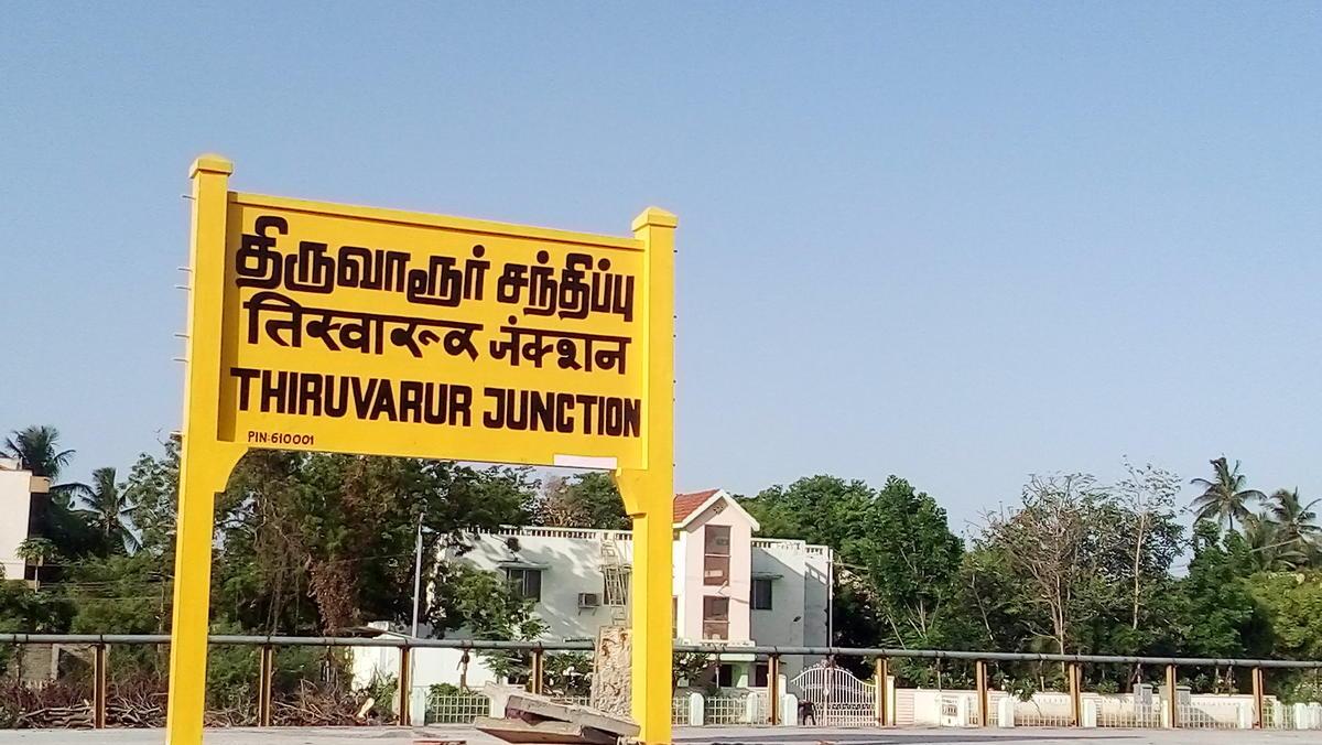 Image result for tiruvarur railway station