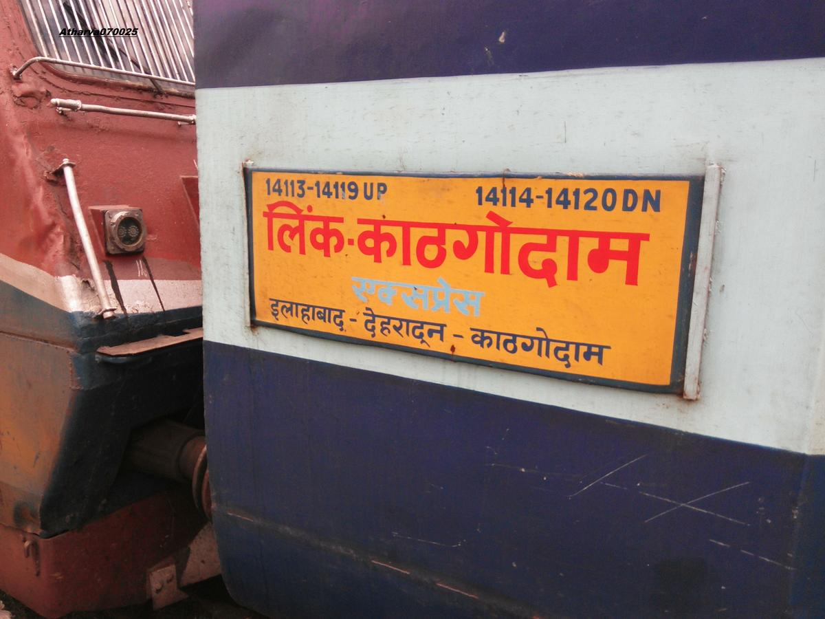 14119/Kathgodam - Dehradun Express - Lal Kuan to Dehradun