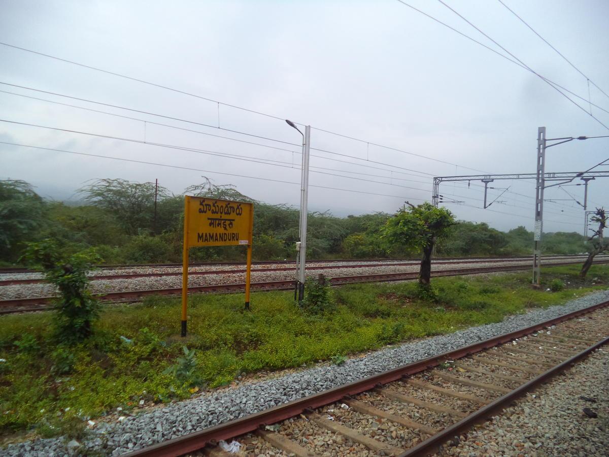Mamanduru Railway Station Map/Atlas SCoR/South Coast Zone - Railway