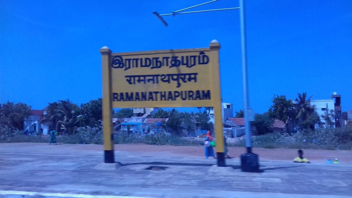 ramanathapuram க்கான பட முடிவு