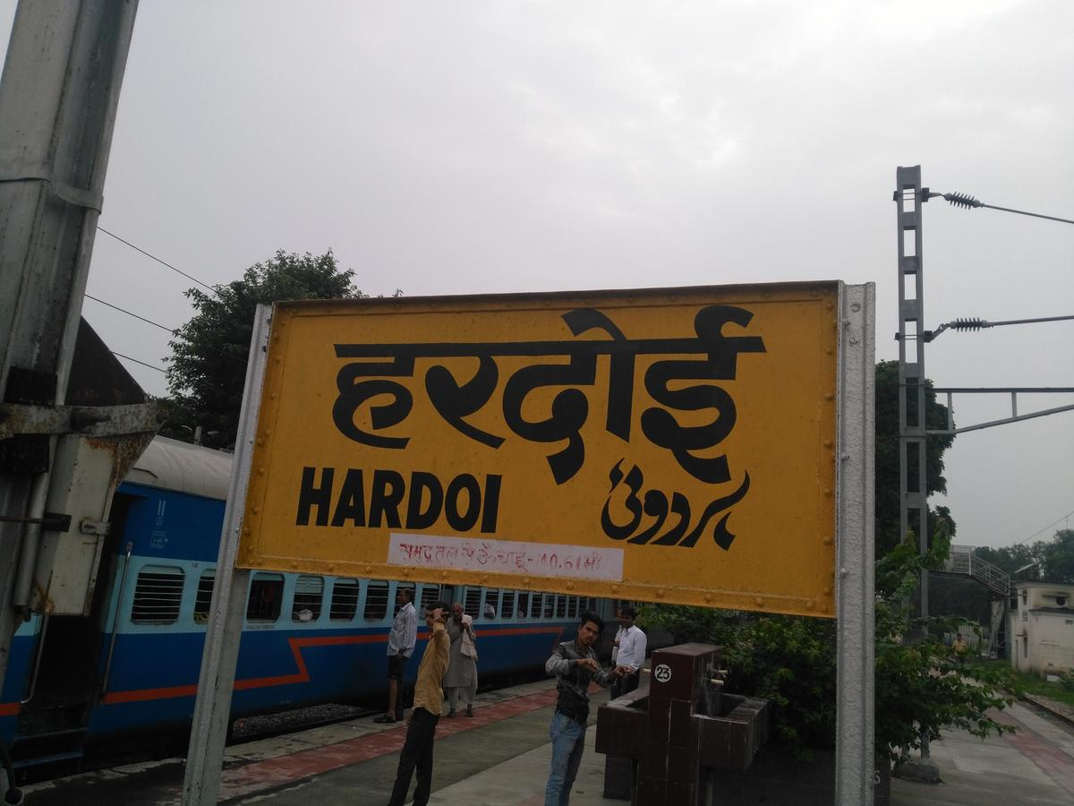 Image result for hardoi