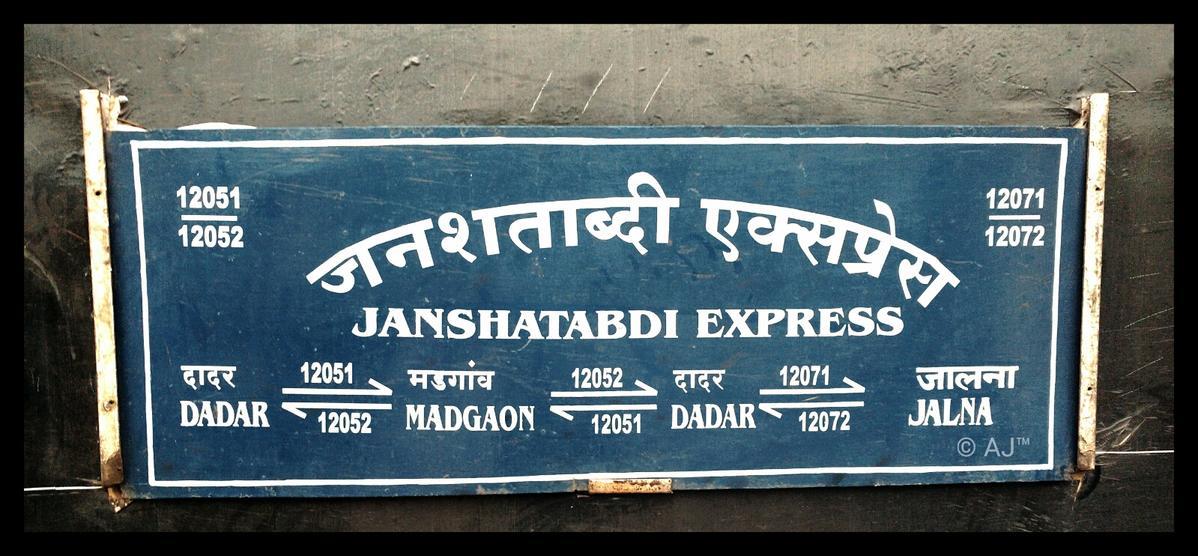 12071/Dadar - Jalna Jan Shatabdi Express - Manmad to