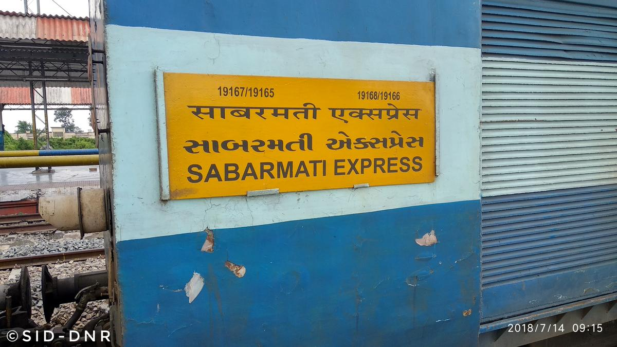 19166/Drbhng Ahmdbd SEE/Snpr #RailfanningAtSonpur
