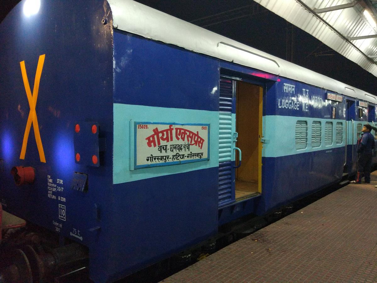 Maurya Express/15028 Picture & Video Gallery - Railway Enquiry